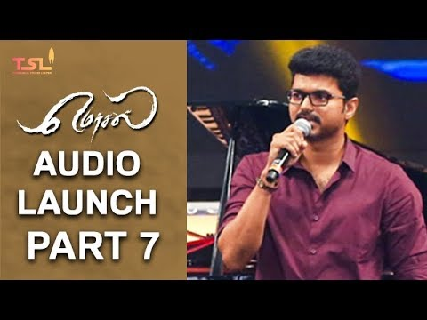Mersal Audio Launch | Part 7 |  Vijay | AR Rahman | Kajal | Samantha | Atlee | Sri Thenandal Films