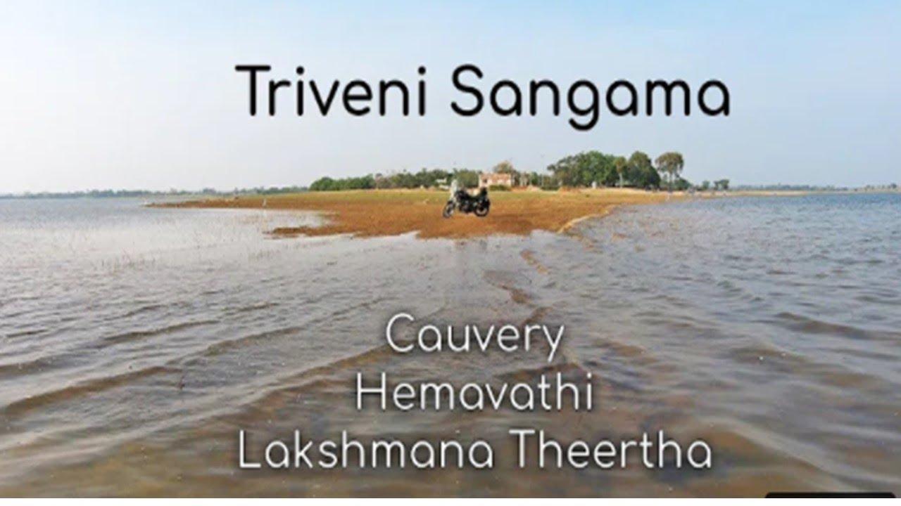 Mysore lo Triveni sangamam chudamaa