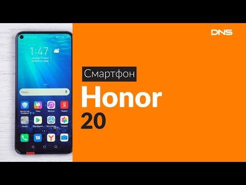 Распаковка смартфона Honor 20 / Unboxing Honor 20