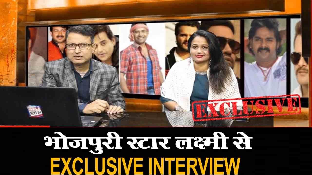 भोजपुरी स्टार लक्ष्मी से EXCLUSIVE INTERVIEW | Mobile News 24
