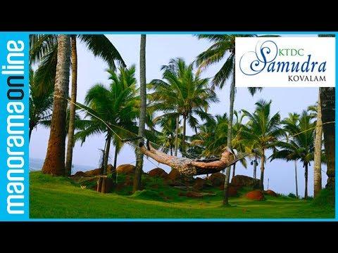 KTDC Samudra Beach Resort - Stay Close to Kovalam Beach |  Kerala Tourism | Manorama Online