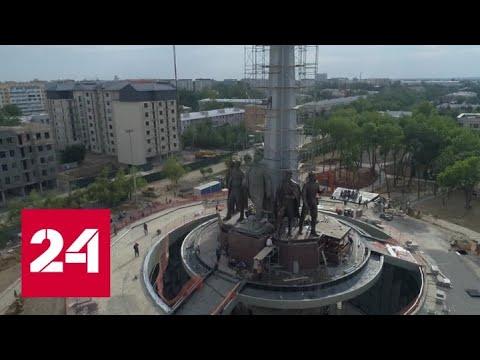 В Узбекистан возвращается День Победы - Россия 24