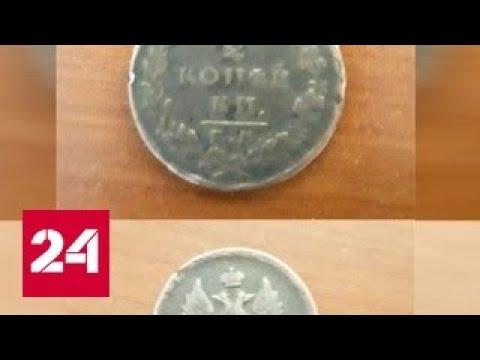 За попытку вывоза двухкопеечной монеты россиянку оштрафовали на 580 долларов