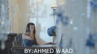 Ahmed wad