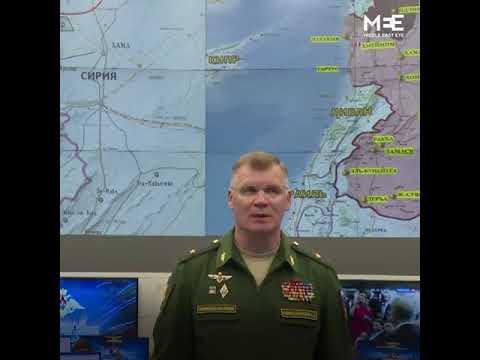 Russia Warns Israel