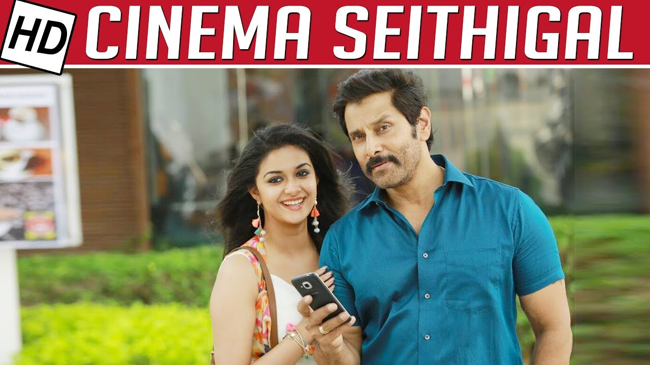 saamy 2 songs download penne unnai partha