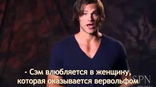 """СПН-аниме: Джаред о №10 """"Лунный свет"""" (субтитры)"""
