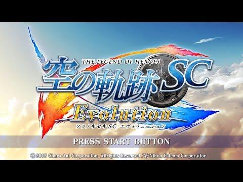 Eiyuu Densetsu Sora no Kiseki SC Evolution - Fateful Confrontation Extended