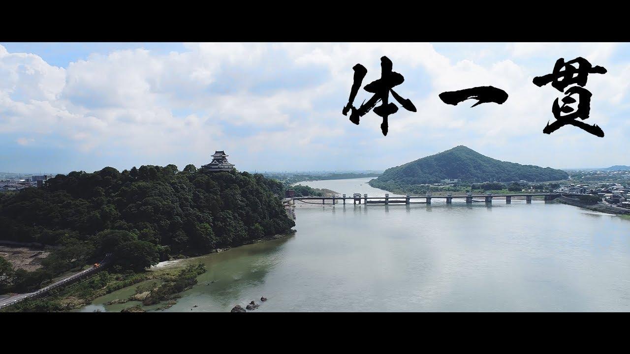 2020年 笑゛(観光PV・MV)