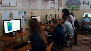 Професія учителя інформатики