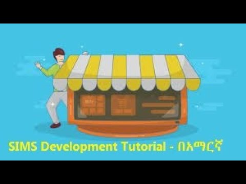 Web Based Store Information Management System - 2. Create And Implement  NET MVC Project