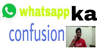 whatsapp Error funny video .... ALL ROUNDER TV