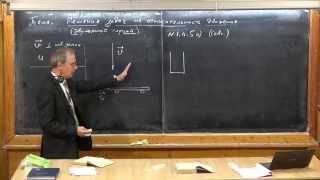 Урок 22. Решение задач на относительность движения (двумерный случай)