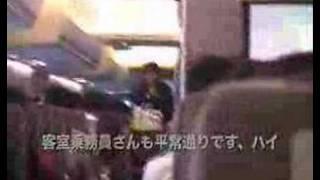 ソウルから成田へ向かう機中で......