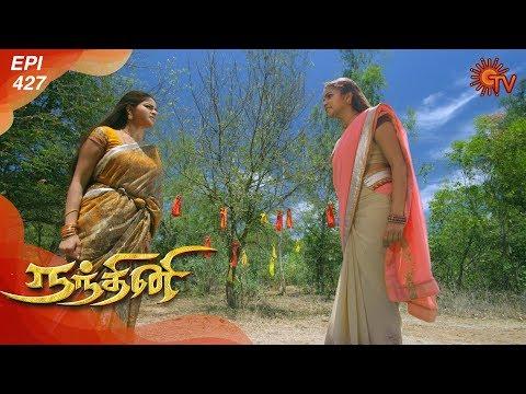 Nandhini - நந்தினி | Episode 427 | Sun TV Serial | Super Hit Tamil Serial
