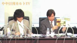 4・23TOSHI・HOH被害者会見ややノーカット5/11 ホームオブハート 検索動画 19