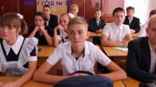 Урок мира    СОШ 14  Lesson of the world September 1   1 сентября  9 класс.