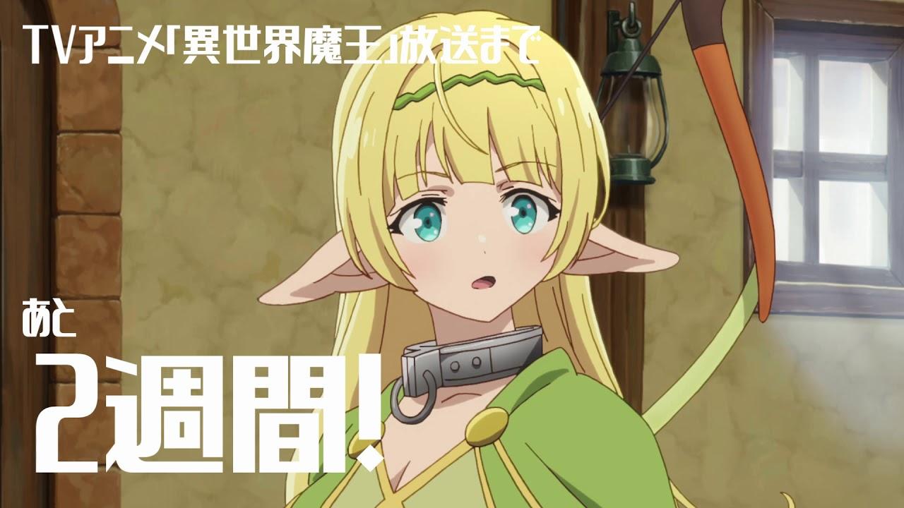 学園 ハーレム アニメ ランキング
