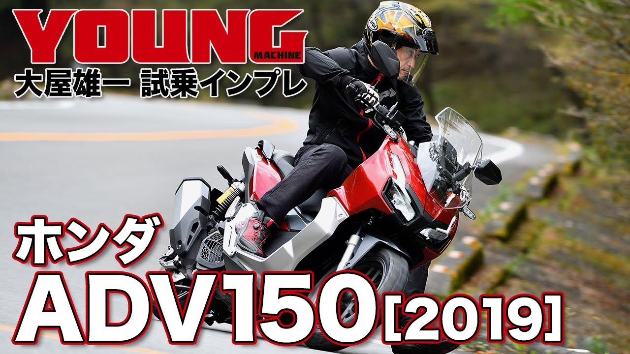 レーサー ジェントル 200 マン