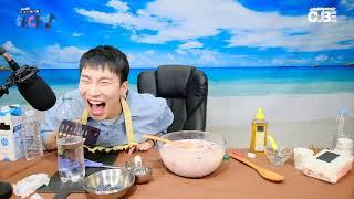 #29 은광아 맛있는 거 먹자광? HIGHLIGHT -6 창섭아!!! 성재야!!!!!!