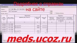 Адрес медицинская справка для гаи г  краснодар(, 2013-09-03T06:26:23.000Z)