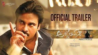Agnathavasi official trailer