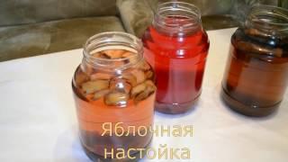 видео Настойка шиповника на самогоне