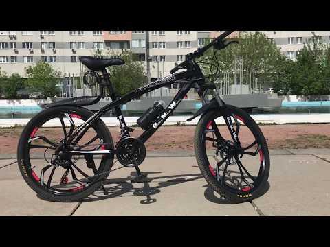 Авито Владимир Велосипеды