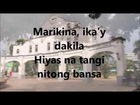 Marikina Hymn