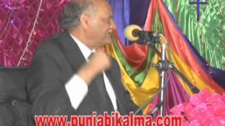 Anwar Masood - Bunyan - Punjabi Funny Poetry