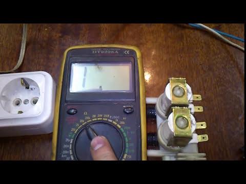 Проверяем впускной клапан стиральной машины автомат
