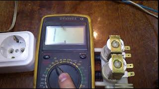 видео Впускной клапан для стиральной машины (заливной) – проверка, замена, принцип работы