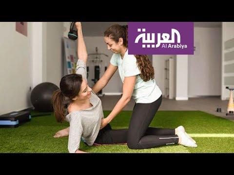 صباح العربية | انتبه من مدربك الشخصي  - نشر قبل 3 ساعة