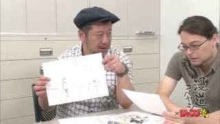 ジャンプマンガ家の創作現場に迫る DVD付分冊マンガ講座「ジャンプ流!...