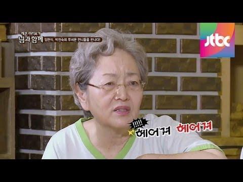 '할미넴' 김영옥의 입담에 안절부절못하는 부