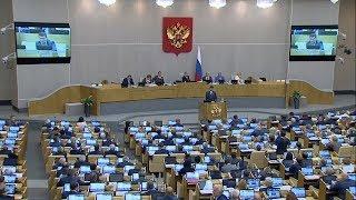 Иван АБРАМОВ на заседании Госдумы раскритиковал работу Росавиации