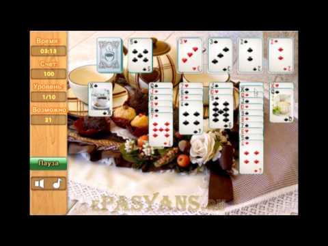 Косынка - карточная игра, играть онлайн бесплатно