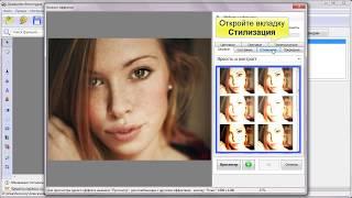 Как сделать эффект старого фото