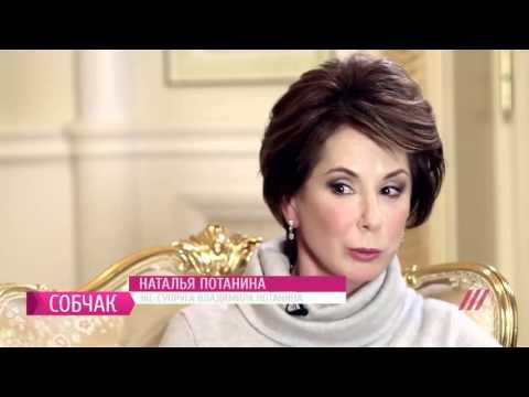 Наталья Потанина о разводе с самым богатым человеком России
