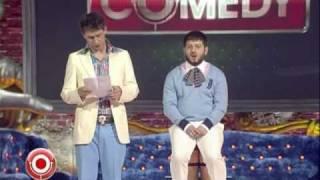 Comedy Club: Как Галустяна брали в Камеди Клаб(http://THT.ru/afdfd37840 - смотри продолжение на ТНТ-Онлайн., 2010-06-01T13:02:10.000Z)