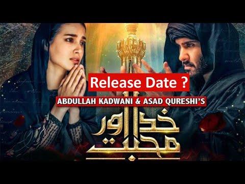 khuda-aur-mohabbat-season-3-episode-1- -release-date- -feroze-khan- -iqra-aziz- -har-pal-geo