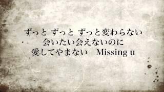 【泣ける歌】SPICY CHOCOLATE「ずっと feat. HAN-KUN & TEE」J-R&B Version フル 歌詞付き MV 最高音質 / 小寺健太 Original Style