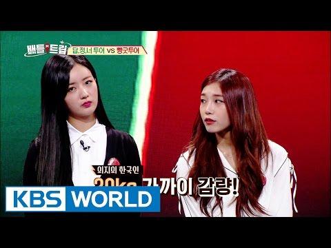 Battle Trip | 배틀트립 – Ep.4: Seoul Snack Tour [ENG/2016.06.24]