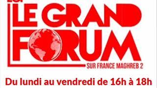 France Maghreb 2 - Le Grand Forum le 15/10/18 : Audrey Pronesti et Hanan Zahouani