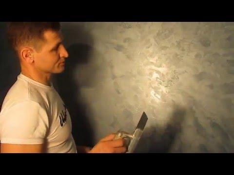 👷 Фактурная краска для стен: потрясающий эффект объёмной отделки за 5 минут