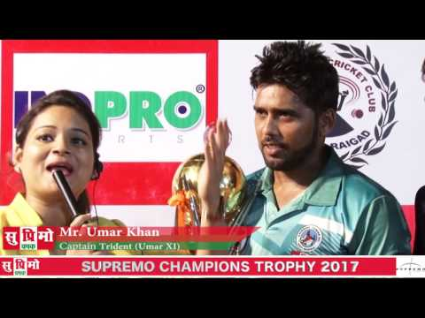 Mr  Umar Khan Captain of Trident Umar XI interview in Supremo Trophy 2017