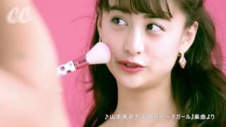 詳細はこちら♡ ▷https://cancam.jp CanCam 6月号 のテレビCMをお届け。 ...
