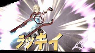 【ゆっくり実況】ラッキー?テルの大乱闘スマッシュブラザーズ for Wii U 番外編1
