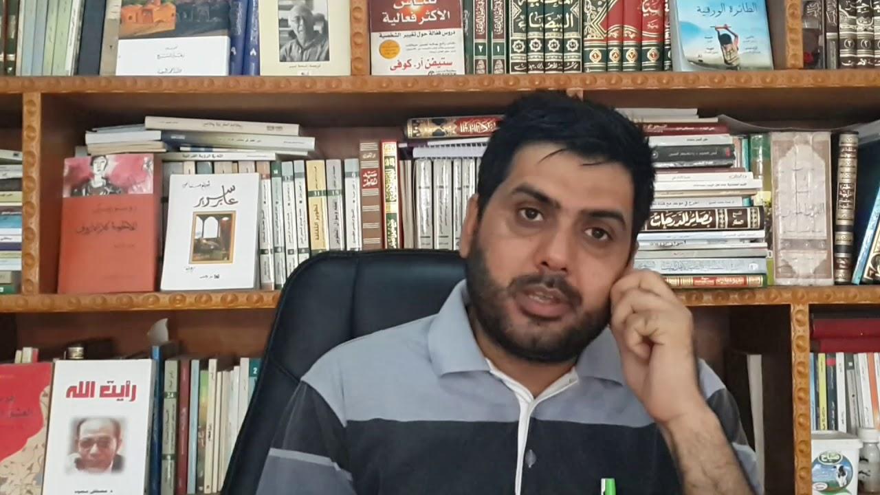 كتاب حبيبتي بكماء محمد السالم pdf