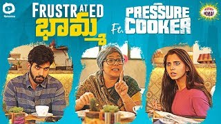 Frustrated Bhaama | Frustrated Woman Comedy Web Series | Pressure Cooker | Sunaina | Khelpedia